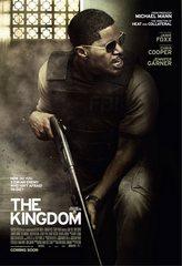 «Королевство»(The Kingdom)