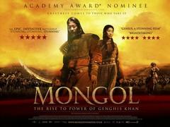 «Монгол. Часть первая» (Mongol)