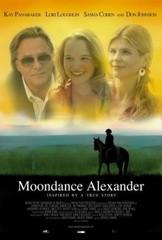 «Мундэнс Александр»(Moondance Alexander)