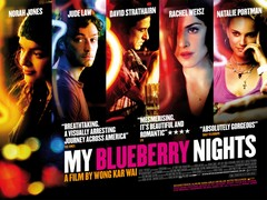 «Мои черничные ночи»(My Blueberry Nights)