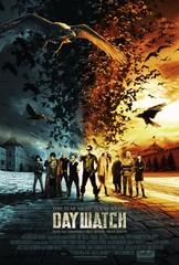 «Дневной дозор»(Day Watch)