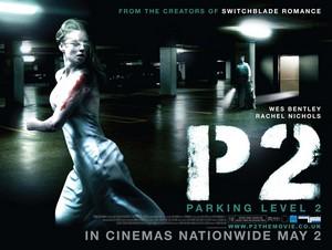 «Парковка» (P2)