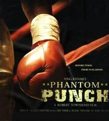 «Призрачный удар» (Phantom Punch)