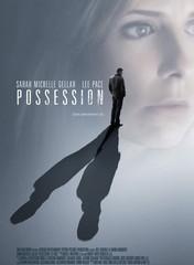 «Обладание» (Possession)