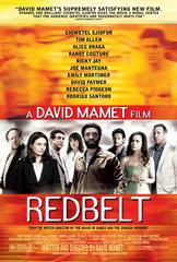 «Красный пояс» (Redbelt)