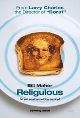 «Религия для чайников»(Religulous)