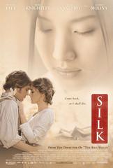 «Шелк»(Silk)