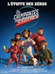 «Космические обезьянки» (Space Chimps)