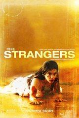 «Незнакомцы»(The Strangers)