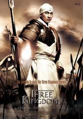 «Троецарствие: Возрождение дракона» (Three Kingdoms: Resurrection of the Dragon)