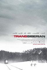 «Транссибирский экспресс» (Transsiberian)