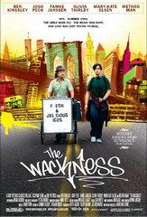 «Торч» (The Wackness)