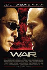 «Война»(War)