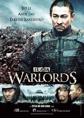«Полководцы»(The Warlords)