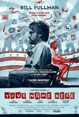 «Здесь - ваше имя» (Your Name Here)
