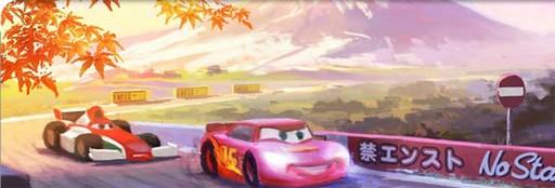 «Тачки-2» (Cars 2)
