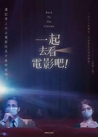 Промо-арт фильма «Ла-Ла Ленд»