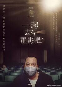 Промо-арт фильма «Леон»