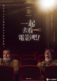 Промо-арт фильма «Однажды... в Голливуде»