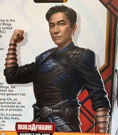 Промо-арт фильма «Шан-Чи и Легенда десяти колец»