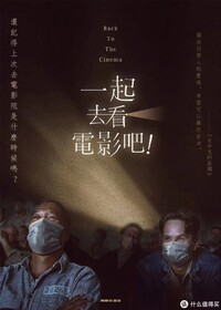 Промо-арт фильма «Побег из Шоушенка»
