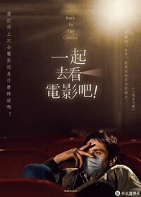 Промо-арт фильма «Таксист»