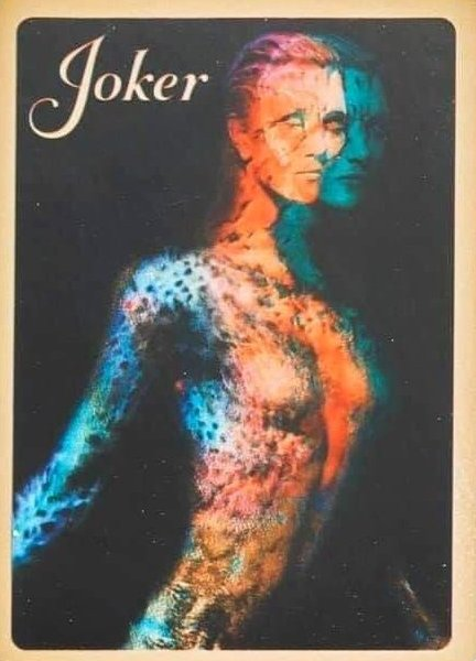Чудо-женщина: 1984, кадр № 30