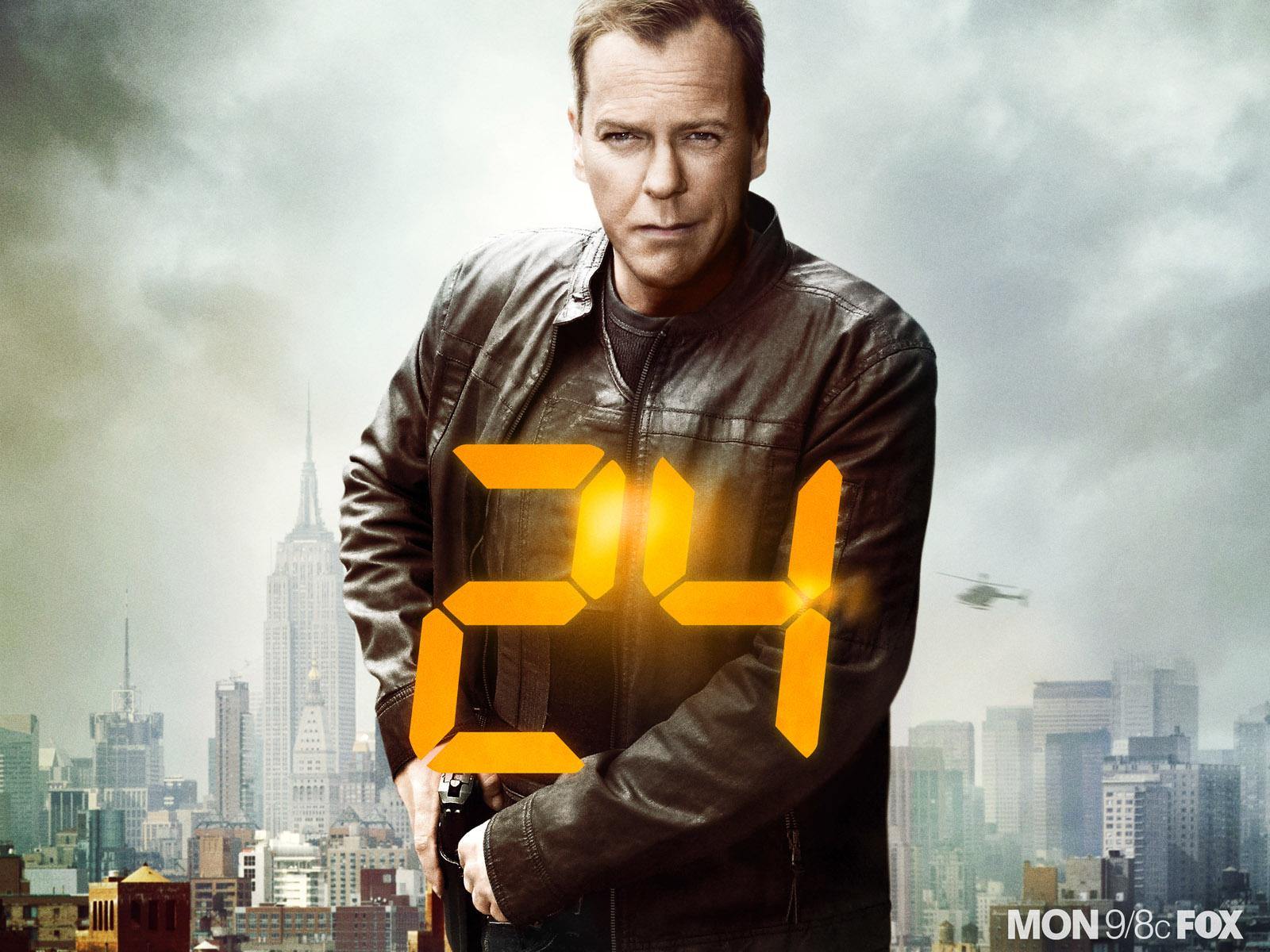 24 часа, кадр № 26