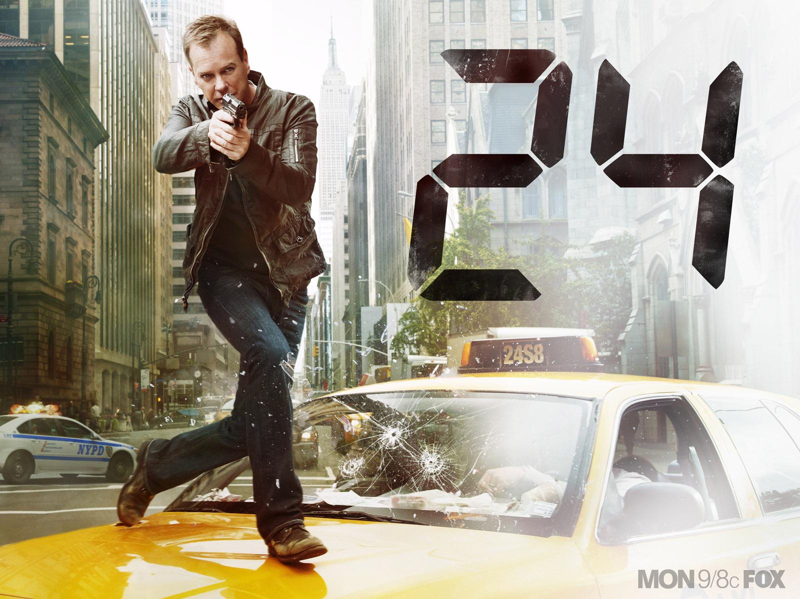 24 часа, кадр № 29