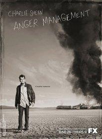 «Управление гневом» (Anger Management)