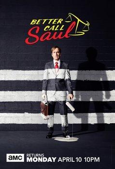 Постеры сериала «Лучше звоните Солу»