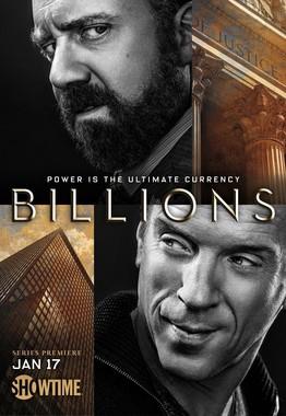 Постеры сериала «Миллиарды»
