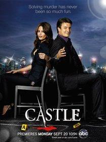 «Кастл» (Castle)
