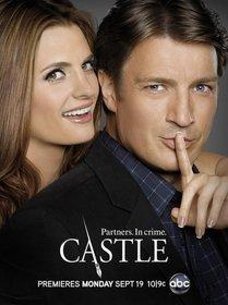 «Касл» (Castle)