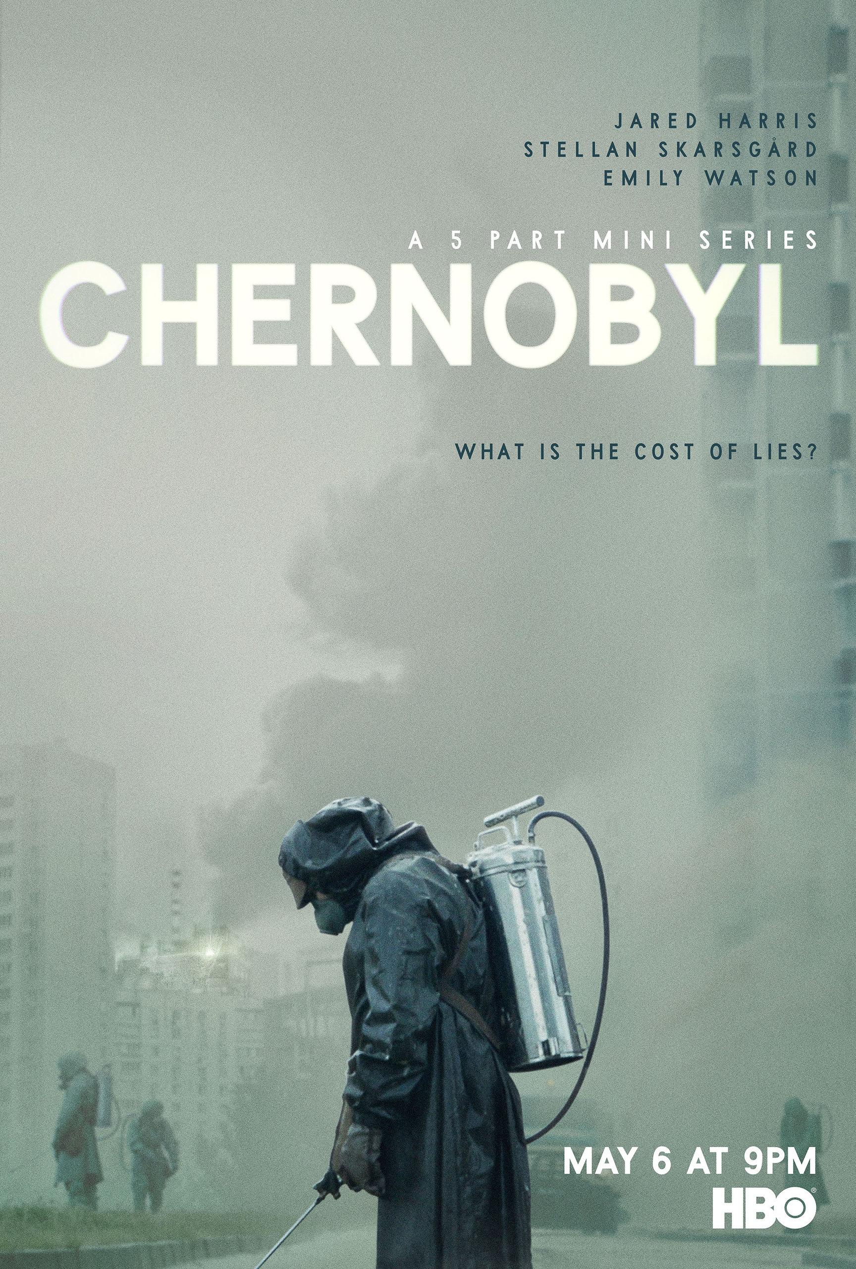 Чернобыль, постер № 2