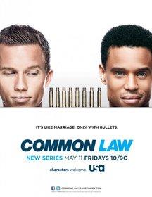 «Общее право» (Common Law)