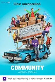 Постеры сериала «Сообщество»