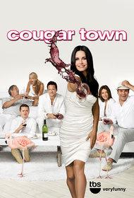 «Кугуар-таун» (Cougar Town)