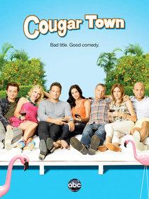 «Город хищниц» (Cougar Town)
