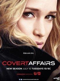 «Тайные связи» (Covert Affairs)