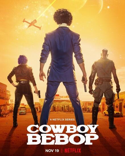 Постеры сериала «Ковбой Бибоп»
