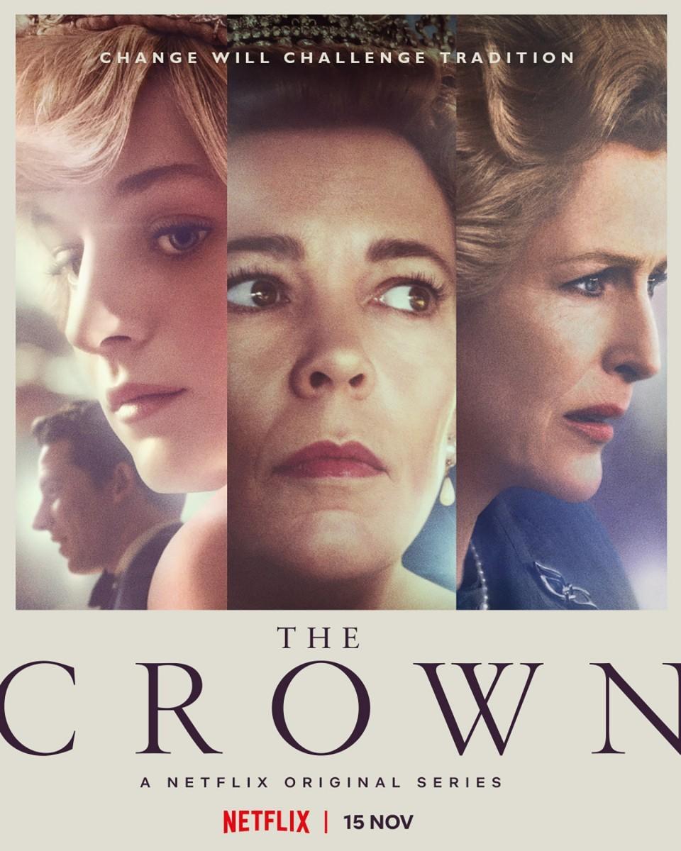 Корона, постер № 22