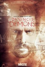 Постеры сериала «Демоны да Винчи»