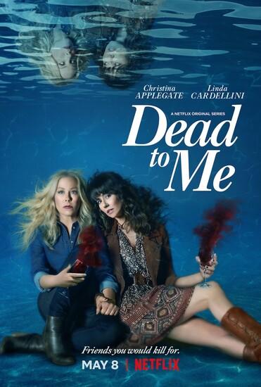 Постеры сериала «Мёртв для меня»