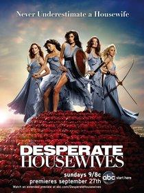 «Отчаянные домохозяйки» (Desperate Housewives)