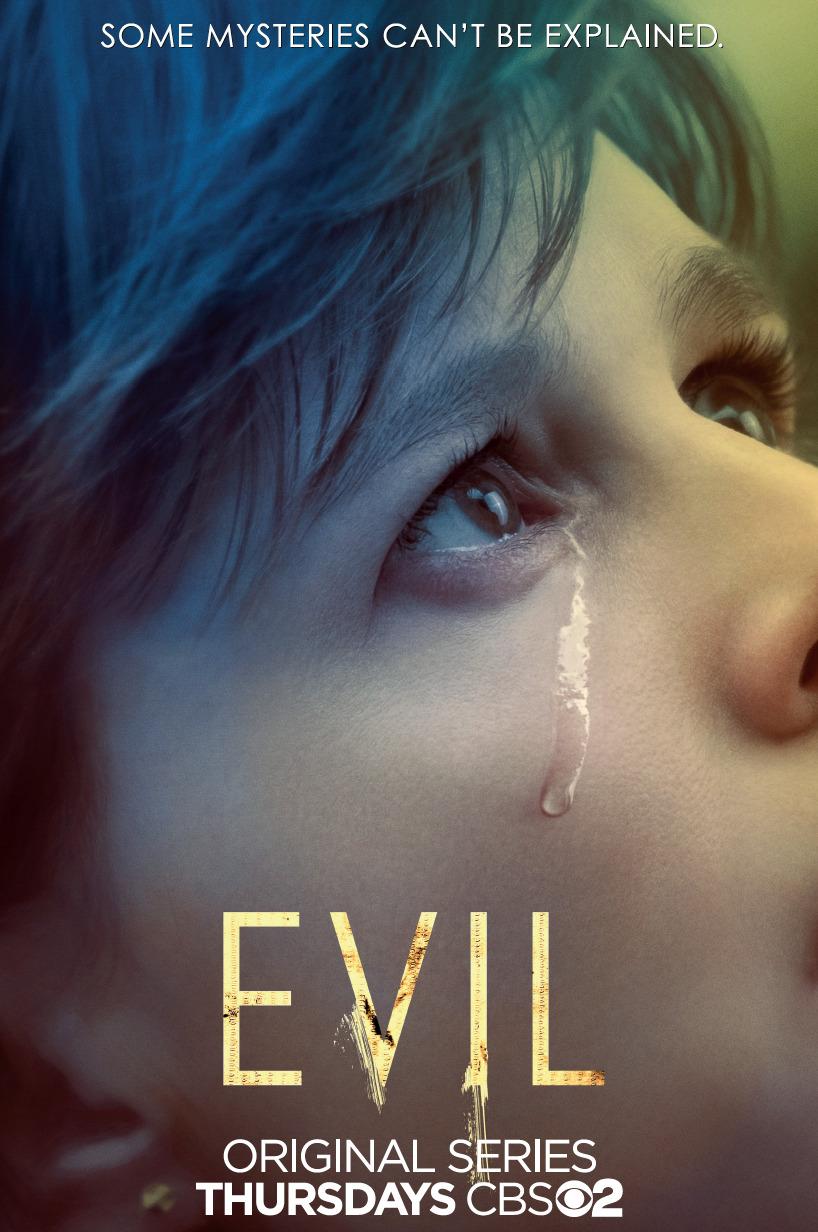 Зло, постер № 1