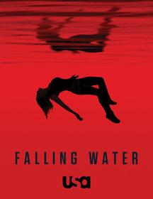 Падающая вода