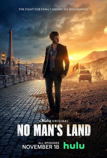 Постеры сериала «Ничья земля»