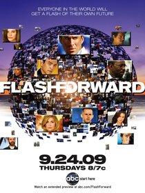 «Вспомни, что будет» (FlashForward)