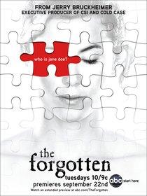 «Забытое» (The Forgotten)